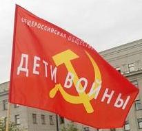 С Новым годом! Поздравление председателя движение «Дети войны» Николая Арефьева