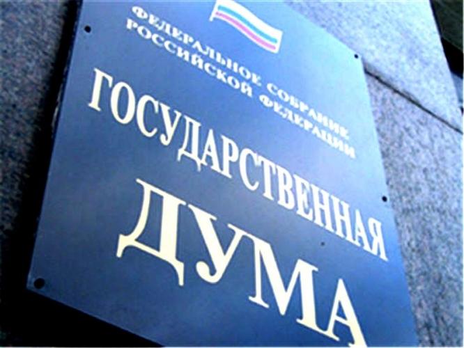 Депутат Госдумы Михаил Щапов перешел в комитет по бюджету и налогам