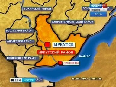 Состоялась 18-я внеочередная отчетно-выборная конференция Иркутского районного отделения КПРФ