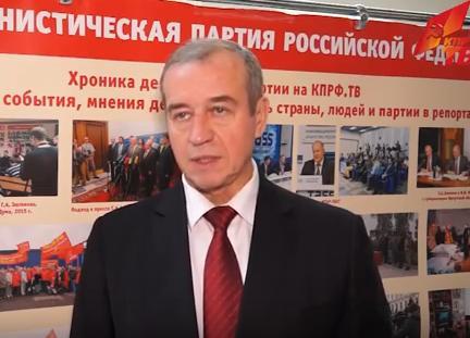 Сергей Левченко поддержал инициативу фракции КПРФ об изменении избирательного законодательства