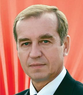 Сергей Левченко поздравляет коммунистов и жителей области с 7 ноября