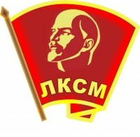 Турнир памяти комсомольца Виктора Кочерова