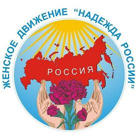 Операция «Школьный портфель»-2015