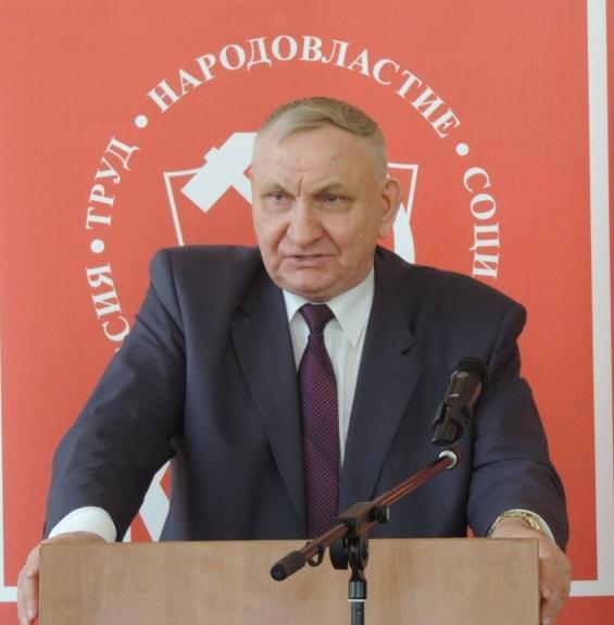 Поздравляем с днем рождения А.А. Пономарёва