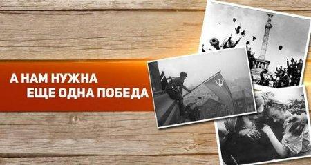 А нам нужна еще одна победа. Статья Председателя ЦК КПРФ Г.А. Зюганова