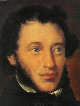 «Мы помним Пушкина – поэта!»