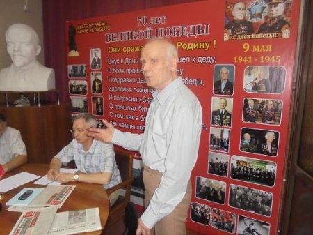 Иркутские учёные провели «круглый стол», посвящённый Великой Отечественной войне