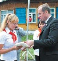Все как в нашем детстве. 15 лет работает в Иркутской области пионерский лагерь «Алые паруса»