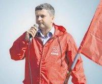 Довыборы депутата по 18-му округу: от коммунистов пойдет Дмитрий Дмитриев