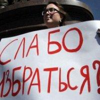 Сергей Ерощенко против всенародных выборов мэра Иркутска