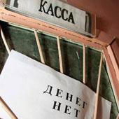 Работники «Иркутскнефтегазстроя» устроили митинг из-за задержки зарплаты