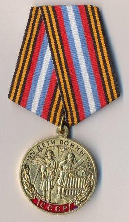 Белореченский. Медаль за детство, опаленное войной