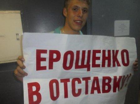 Визит Медведева в Иркутск: задержано трое коммунистов