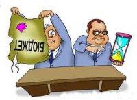 Зачем городу «бездумные» чиновники?