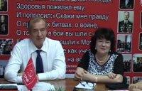 Пресс-конференция Сергея Левченко и Тамары Плетнёвой
