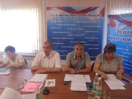 Состоялось учредительное собрание движения «За развитие Иркутской области»