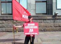Андрей Калинкин. Пикет против закона о капремонте
