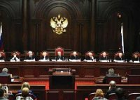 90 депутатов Госдумы обжаловали в Конституционном суде отмену выборов мэров