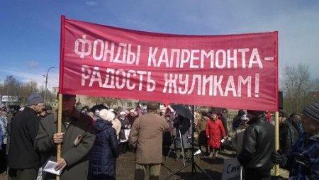 Усть-Илимск. Аргументы против действующего закона «О капитальном ремонте»