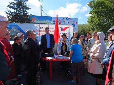 В городе Слюдянка состоялся митинг КПРФ «За честные выборы»