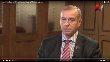 В Прибайкалье намерены сформировать советы для общения губернатора с избирателями