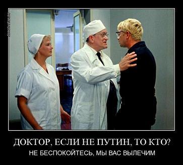 http://kprf-irk.ru/uploads/posts/2015-11/1447837848_esli-ne-putin-to-kto.jpg