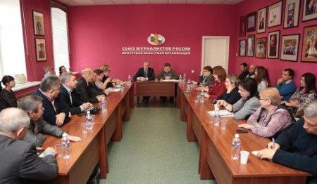 При министерствах областного Правительства будут организованы общественные советы