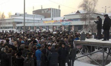 Тысяча человек в Усолье-Сибирском потребовала отставки мэра Любови Лис в течение месяца