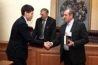 Губернатор С.Г. Левченко принял участие в молодежной научной конференции в БГУ