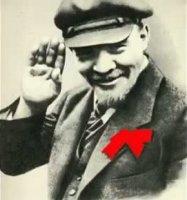 21 января - вспомните Ленина