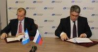 В Москве подписано соглашение по развитию моногорода Усолье-Сибирское