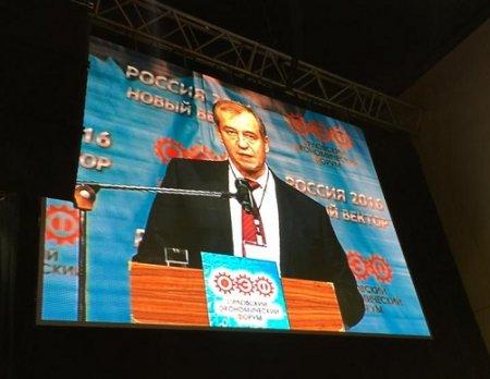С.Г. Левченко на Орловском экономическом форуме рассказал о проблемах регионального развития
