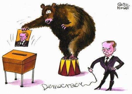 Путин утвердил закон об ограничении числа наблюдателей на выборах, названный коммунистами