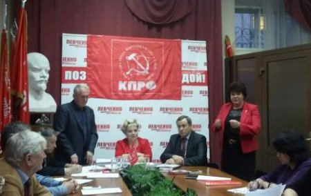 В Правобережном районном отделении КПРФ состоялась отчетно-выборная конференция