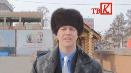 Акция в Иркутске: полгода работы Левченко