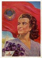 С Международным Женским Днем! Поздравления Г.А. Зюганова и С.Г. Левченко