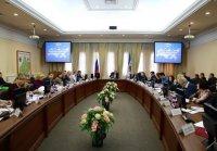 Сергей Левченко: Муниципалитеты должны принять активное участие в разработке Стратегии социально-экономического развития региона