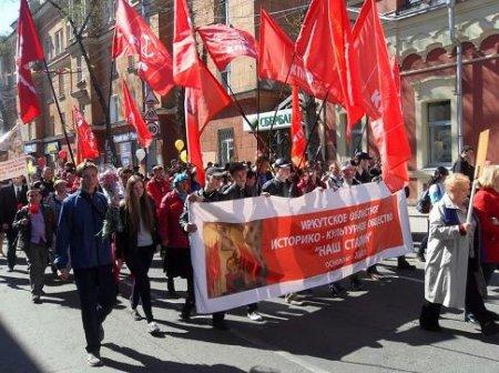 Общество «Наш Сталин» приглашает на Сталинский марш в День Победы (в составе общегородской колонны)