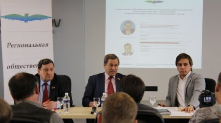 Депутаты-коммунисты: отчет о работе в Госдуме на