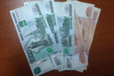 С 1 июля МРОТ в Иркутской области составит от 7 774 рублей
