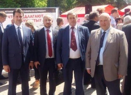 Иркутяне приняли участие во Всероссийском съезде депутатов КПРФ