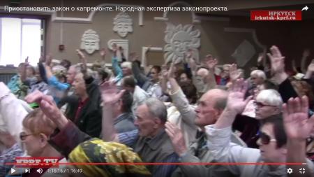 Законопроект Сергея Бренюка: