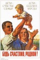 С Днём защиты детей! Поздравление С.Г. Левченко