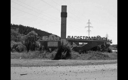 Создание пригородного поезда, который соединит населенные пункты БАМа, обсудили Сергей Левченко и Анатолий Чабунин