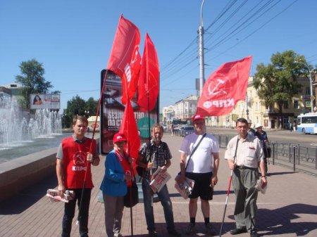 Иркутск. Пикеты коммунистов и подлая тактика МГЕР
