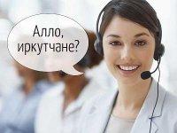 «Единая Россия» призналась в формирующих обзвонах россиян