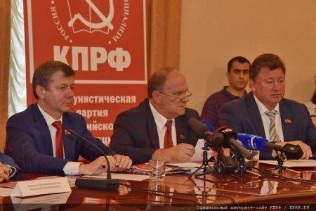 Путь к достойному будущему. В Москве подписан Меморандум о поддержке КПРФ на выборах
