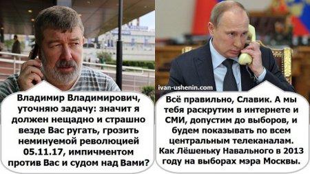 Зачем Кремлю понадобился «Парнас»?