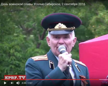 Сергей Бренюк принял участие в мероприятиях, посвященных 71-й годовщине окончания Второй Мировой войны
