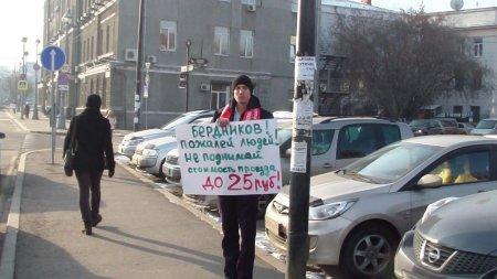 Иркутские коммунисты против подорожания проезда